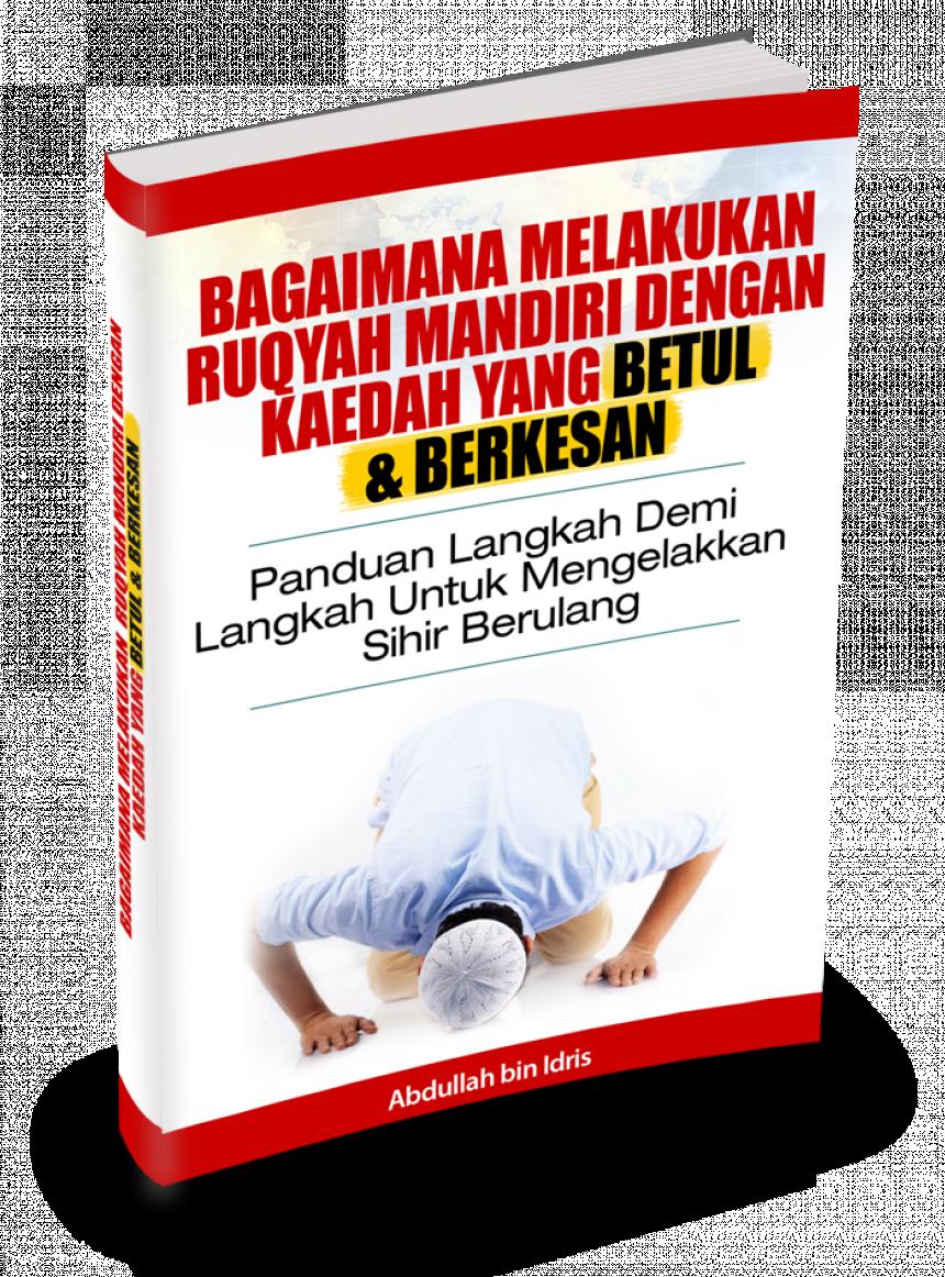 link-download-panduan-terapi-ruqyah-mandiri